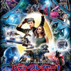 映画「レディ・プレイヤー1」感想ネタバレあり!日本人なら誰でも知ってる「あのキャラ」と「あのキャラ」が激突!!日本文化へのリスペクトが半端ないVRの世界観!!そして最後のメッセージは、「ゲームは、ほどほどに。現実世界こそ素晴らしい」