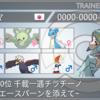 【S7最終30位】千載一遇チラチーノ【剣盾シングル】