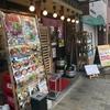 海鮮スタミナ丼を和田岬駅前で食べてみた〔#59〕