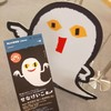 【イベント】せなけいこ展⭐ねないこだれだの絵本で有名の絵本作家さん!岡山県立美術館で開催中😄