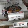 関東圏で食べられる帯広豚丼情報!