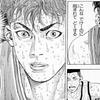 【動画】JFCちゃんねる#13配信 胸アツなバトル