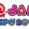 俺の@JAM EXPO2019