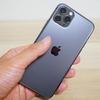 【写真たっぷりレビュー】iPhone X から iPhone 11 Pro へ買い替えた理由とは。