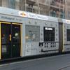 ベルリンに現れたTR-808電車には他にもTB-303、TR-909、Ableton Push、NI Maschine版が存在する件