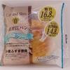 内容量97g 糖質16.8g 糖質カットパン カットアンドスリム 北海道クリーム ピアンタ