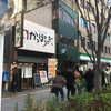 梅田のおいしいパン屋さん「ROUTE 271」に行ってみた。