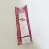 ブルベ冬:アクアアクアオーガニックスイーツリップ02買いました!