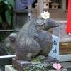 京都)2020年初詣、神社めぐり。大豊神社「狛ねずみ」、東天王岡崎神社「うさぎ」