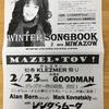 本日!1月12日コンサート情報。イディッシュ語の曲も2曲あり