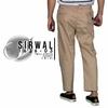 Inilah Contoh Celana Sirwal Keren dari Samase