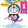DORAEMON : Gadget Cat from the Future<1巻>
