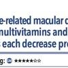 ACPJC:治療 加齢性黄斑変性症患者では抗酸化マルチビタミンと亜鉛サプリメントはそれぞれ進行を抑制する