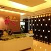 クアラルンプール空港のロイヤルシルク タイ航空ラウンジを利用