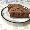 おからパウダーで『ココア蒸しパン』を作ってみました(≧▽≦)