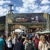 サンパウロの田舎町のお祭りに行ってきたよ⛰🚃
