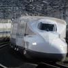 この割引きっぷは使えるか   東海道新幹線編