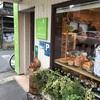 京都の人はパンをよく食べます【手作りパン工房 coneruya】