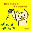 【北斗の拳天昇】パチンコから始めるケンシロウ生活!