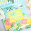 夏の洗顔スキンケアを時短! サボリーノ 目ざまシート 爽やか果実のすっきりタイプ