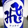 飛良泉 マル飛 山廃純米 限定夏生 ナツナマ