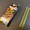 1本重さ2gの着火剤  flame stick(フレイムスティック)