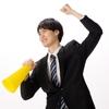 面接が苦手でニートや無職状態の人もいるからこそー東京都の就職支援事業の利用を