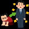 NHK「ノーナレ 元ヤクザ うどん屋はじめます」を観る
