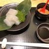 オススメわらび餅 in Osaka