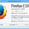 Firefox ESR 52.8.1