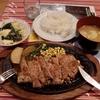 レストラン ワールド