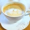 え?!そんな効果があったの?コーヒーに隠された意外な効果!