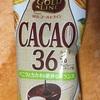 最近お気に入りのアイス!明治のゴールドライン CACAO36%