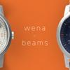 BEAMSコラボレーションモデルの予約受付&ヘッド単品の販売を開始します!