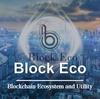 Block Eco Token (ブロックエコトークン)とは?登録方法・運用方法も併せて解説 19/09/21追記