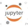 jupyter lab、これがないと辛くて耐えられない最低限のエクステンション