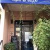 エスプリ・ド・ビゴで贅沢モーニングブッフェ。