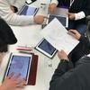 先生のための教育ICT冬期講習会2018@仙台 レポート No.2(2018年12月15日)