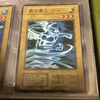 遊戯王カード BOOSTER1 風の番人ジン