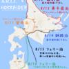 北海道ツーリング2017【データ編】走行ルート・持ち物