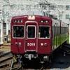 阪急、今日は何系?326…20201118