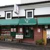 京都伏見の老舗洋食店サラダの店サンチョ