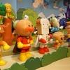 【横浜アンパンマンミュージアム】子供を惹きつける仕掛けがいっぱい! なかなか先に進めないミュージアム