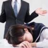 3分で生まれ変わる⁈集中力と記憶力をアップさせ、眠気すら吹き飛ばす睡眠術!