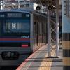 京成3005編成 運番表示器がフルカラーLEDに変更