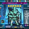☆1万能型 AEUイナクト(デモカラー)