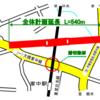栃木県 一般県道大橋家中線 栃木市都賀町家中工区の供用を開始