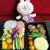 セブのデリバリーのダイエット弁当DIET IN A BOX~9月30日のお弁当~インスタ映えなカラフルなお弁当(∩´∀`)∩