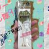 ダイソーのマスクコーナーが素敵で溢れてる( *¯ ꒳¯*)ンフフ♡