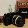 富士フイルムXシリーズでNikonのオールドレンズを楽しむ(NIKKOR-H C Auto 28mm F3.5)